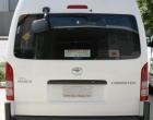 Commuter Vl998